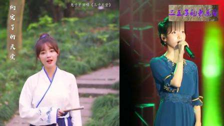 兔子牙和韩国美女PK唱《三寸天堂》,以为兔子牙