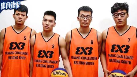 中国夺FI*A3×3亚洲杯季军,主力陈培东是山东小将