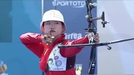 射箭世界杯  郑怡钗收获金牌
