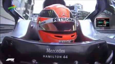 F1摩纳哥站  汉密尔顿夺冠