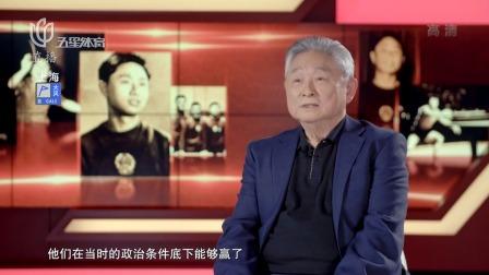 为上海体育喝彩  《上海体育追梦七十年》开播