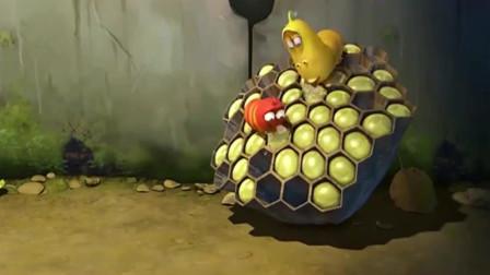 爆笑虫子:俩虫偷吃蜂蜜,如此美味,隔壁小孩