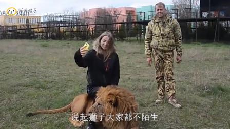 美女骑着狮子自拍,意想不到的事情发生了,一