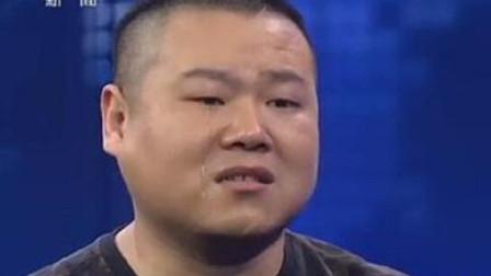 岳云鹏想离开德云社,真实原因让人心酸!网友