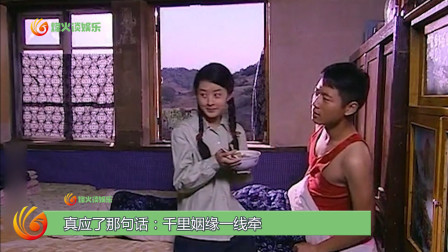 """曾经的""""岳母""""成了妻子,赵丽颖冯绍峰的缘分,十年前就有定论"""