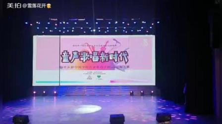 唱哭现场观众和评委的儿童B组组合《白衬衫》