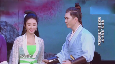 搞笑视频柳岩跑向贾玲撒欢,魏翔师兄:不要伤