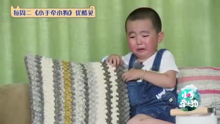 """小手牵小狗:青克乐爆笑演绎""""我是女人性格"""""""