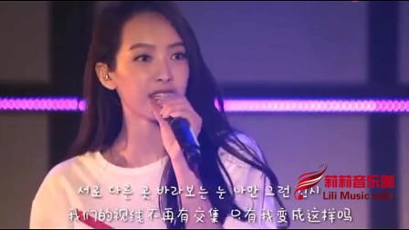 韩国美女组合f(x),现场演唱《Ending Page》,个个