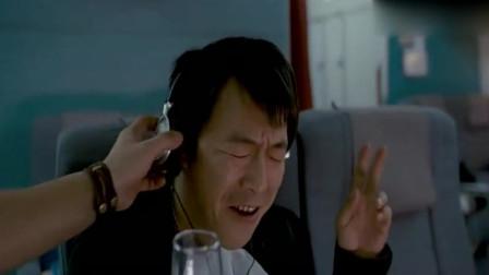 罪犯在劫机,小伙只顾着听音乐,能不能尊重点