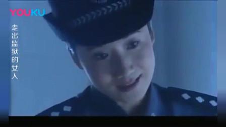 女囚犯在牢里装疯卖傻,美女狱警看不下去,热