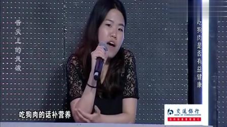 韩国留学生谈论狗肉节获专家点赞,爱狗女作家