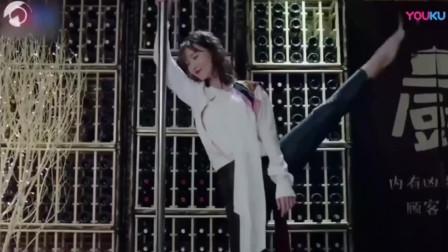 《好好的》艾丽莎醉酒大秀钢管舞,没想到被《