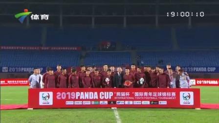 """U18国青不敌韩国  """"熊猫杯""""赛事垫底"""