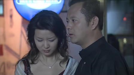 婆家娘家:小伙带美女去酒吧,喊着快要憋死了
