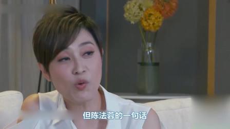 陈法蓉两个字让采访整段垮掉,暴露综艺的真实