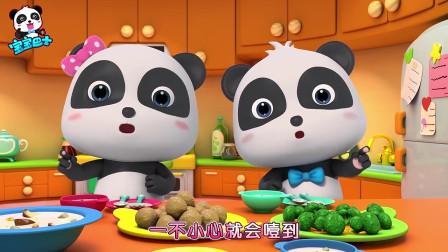 少儿益智宝宝巴士:宝宝巴士启蒙音乐剧第90集吃