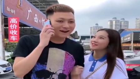 广西老表搞笑视频,老婆怀孕了 ,把好消息告诉