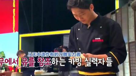 韩国中餐大厨现场比拼刀工,雕刻玫瑰和高跟鞋