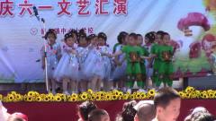 2019景台中心校六一演出爆笑片段 抻小孩  景台老