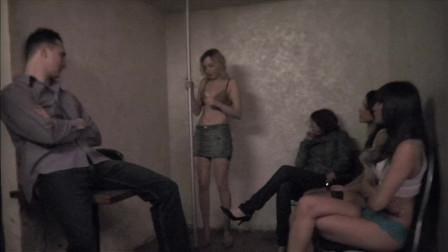 女孩被骗来做钢管舞女郎,稍有不注意,就招来