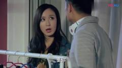 爱情公寓:曾小贤和一菲在阳台与会,子乔在一