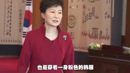 还在监狱服刑的韩国女总统,67岁的朴槿惠创造了