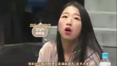 韩国中餐厨师做中国菜用稻草烤鱼,韩国美女: