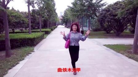 网络热门歌曲《真心爱你》,苏小花演唱