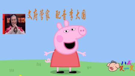 笑傲江湖的小品都能用来恶搞了,李大国来给小