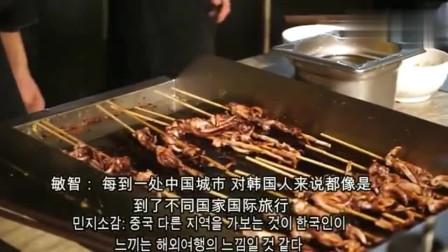 """韩国美女来苏州游玩,感慨才理解""""中国是世界"""