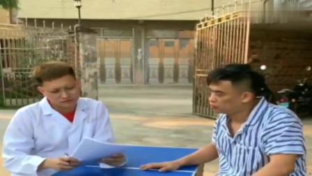 广西老表搞笑视频,小伙子想出院,不料弄巧成