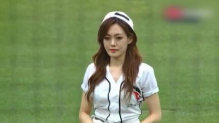 韩国棒球比赛,女明星恩率来开球,神仙一般的