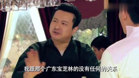 爱情公寓:曾小贤酒吧再遇无良商贩,可是这大