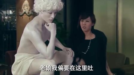 吕子乔在酒吧扮演蜡像,美嘉竟然做这样的事,