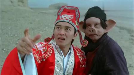 大话西游 青霞被附身到猪八戒身上 星爷为了爱情亲上去吧