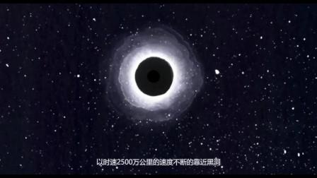 恒星为什么会撞击银心黑洞?科学探索:每16年超