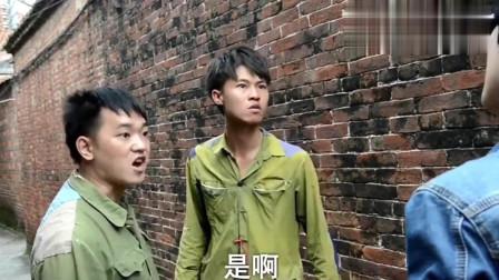 广西老表搞笑视频:许华升带领兄弟过来,三炮