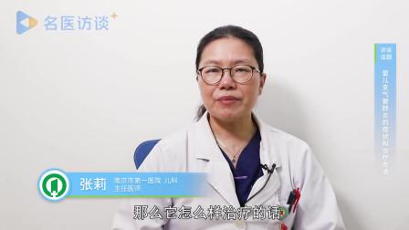 猪瘟的特征和治疗方法