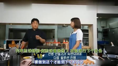 韩国美食家误以为做中国煎饼很容易,完败给中