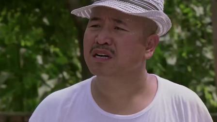 《乡村爱情》谢广坤跟刘能打架 刘能把他头发拽下来 他的头发比命还重要