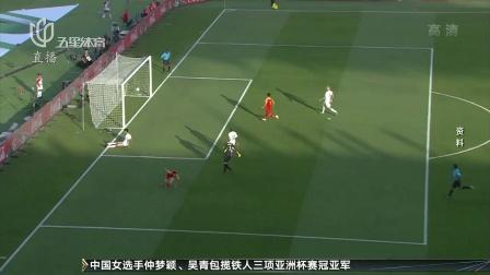 中国获得2023年足球亚洲杯举办权 晚间体育新闻