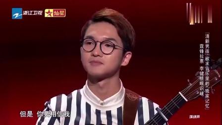 李健真的是一名优秀艺人,不但歌声好听,还有