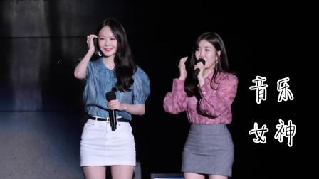 音乐女神演唱韩语歌,气质十足,全场都在认真