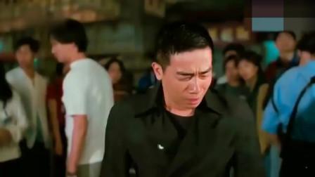 兄弟惨死街头,当背景音乐一响起,陈浩南哭了