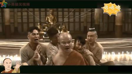 小勇搞笑视频:泰国最搞笑电影,从头笑到尾,