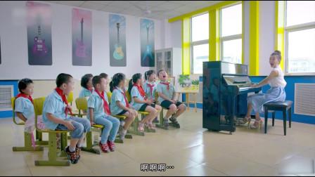 这帮学生遇到这样的音乐老师算是完了
