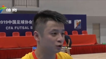 深圳南岭铁狼卫冕五人制足球超级联赛冠军