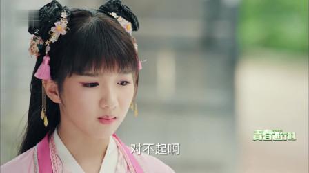 大宋少年志:小景真是呆萌的很,被人嘲笑竟选择道歉!