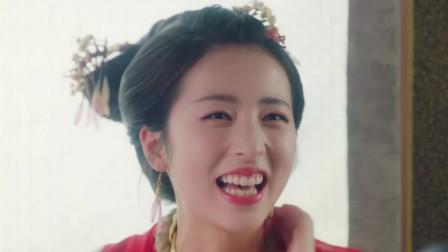 大宋少年志:美女发出的笑声,让元仲辛感觉事情不对